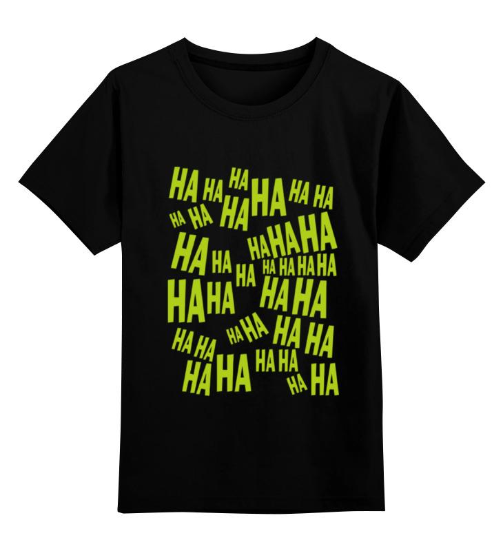Детская футболка классическая унисекс Printio Смех джокера (ха ха ха) толстовка wearcraft premium унисекс printio смех джокера