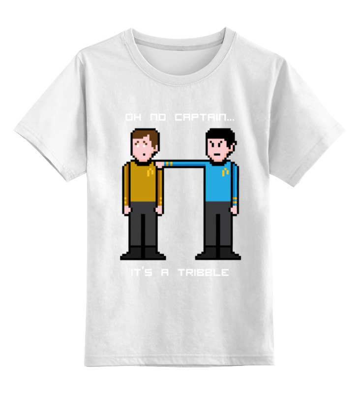 Детская футболка классическая унисекс Printio Star trek (звездный путь) star trek the visual dictionary
