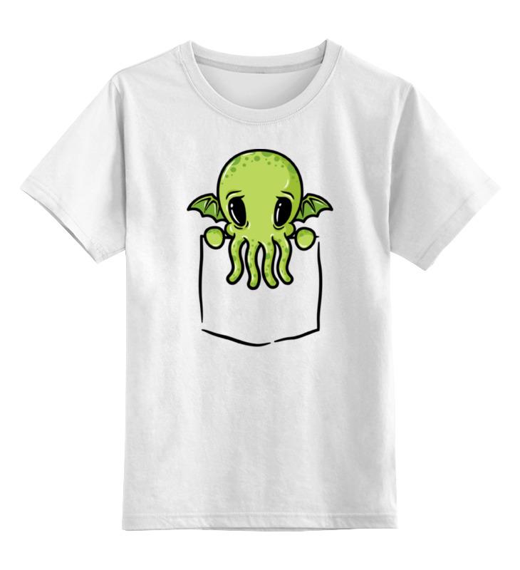 Детская футболка классическая унисекс Printio Ктулху футболка классическая printio cthulhu 2016