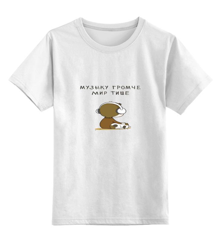Детская футболка классическая унисекс Printio Музыка и мир