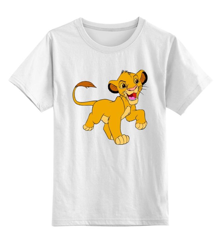 Детская футболка классическая унисекс Printio Симба 2 футболка классическая printio 62 2% в саратове