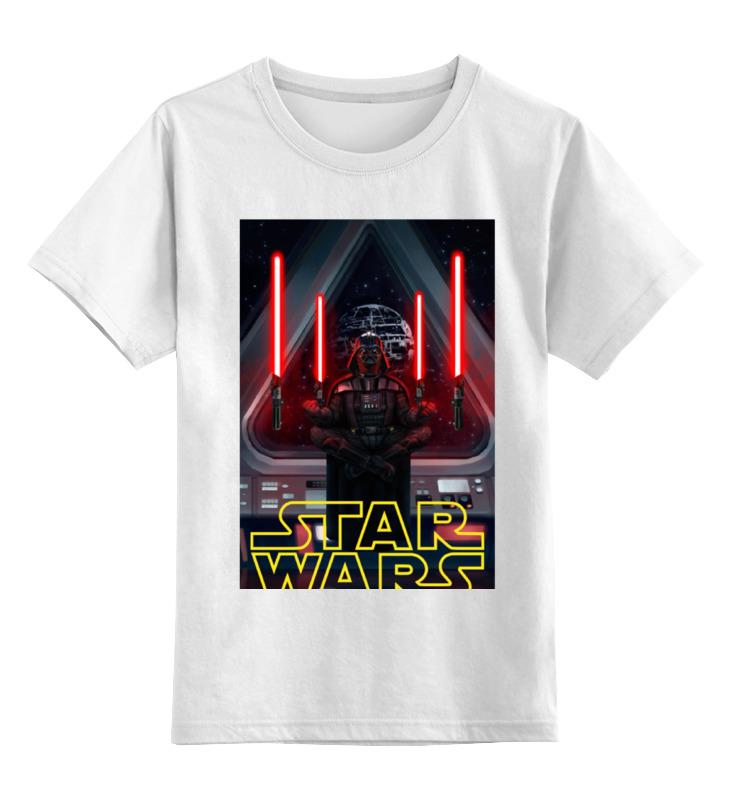 Детская футболка классическая унисекс Printio Звёздные войны / star wars / дарт вейдер starwars тарелка детская звёздные войны дарт вейдер диаметр 19 5 см