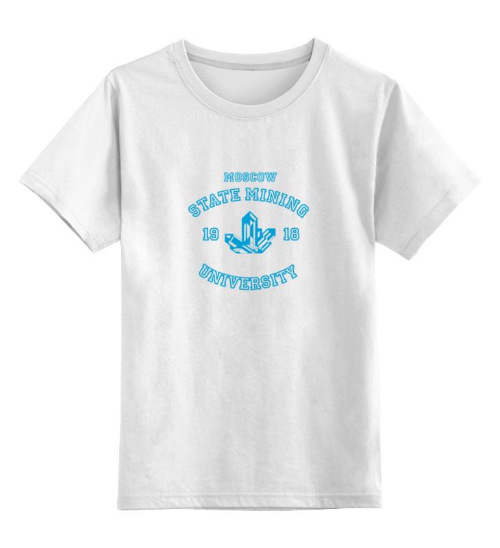 Детская футболка классическая унисекс Printio Футболка женская мггу