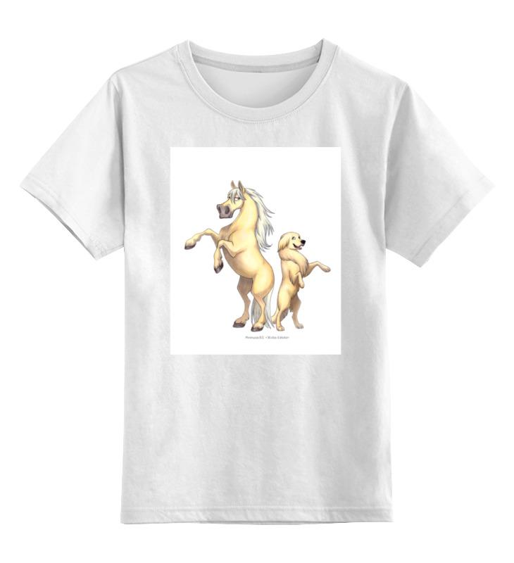 Детская футболка классическая унисекс Printio Соловый пони/золотистый ретривер купить щенка золотистый ретривер в симферополе