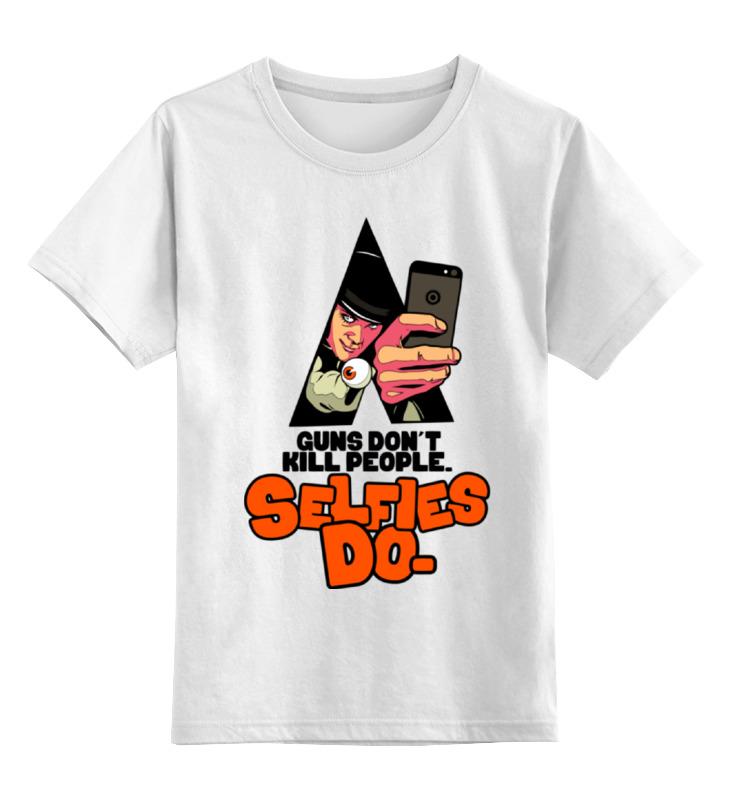 Детская футболка классическая унисекс Printio Заводной апельсин (a clockwork orange) детская футболка классическая унисекс printio заводной апельсин a clockwork orange