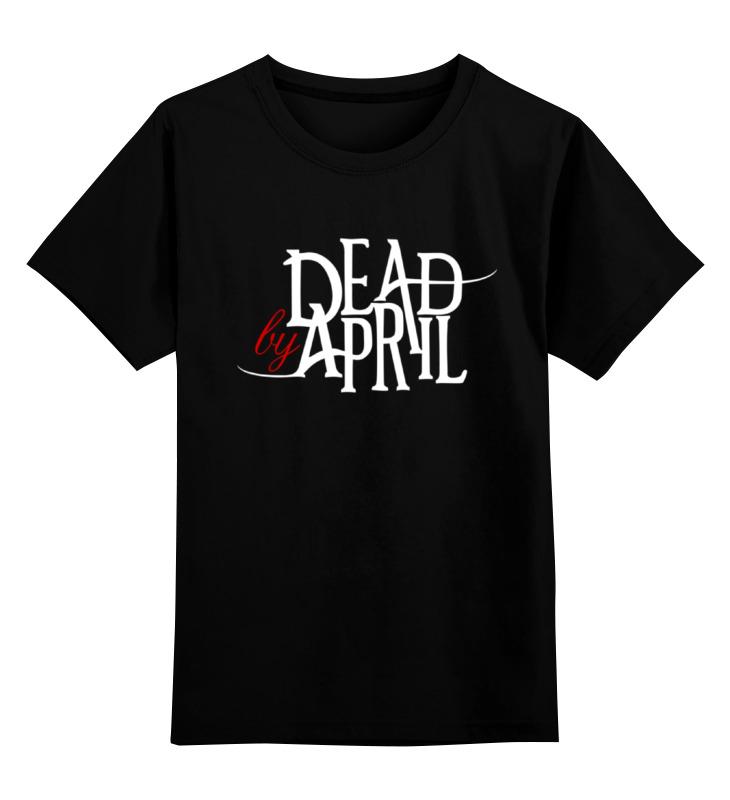 Детская футболка классическая унисекс Printio Dead by april футболка классическая printio dead by april
