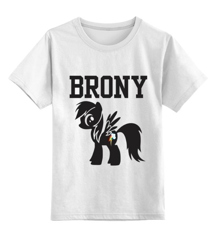 Детская футболка классическая унисекс Printio Brony майка классическая printio стильная майка brony