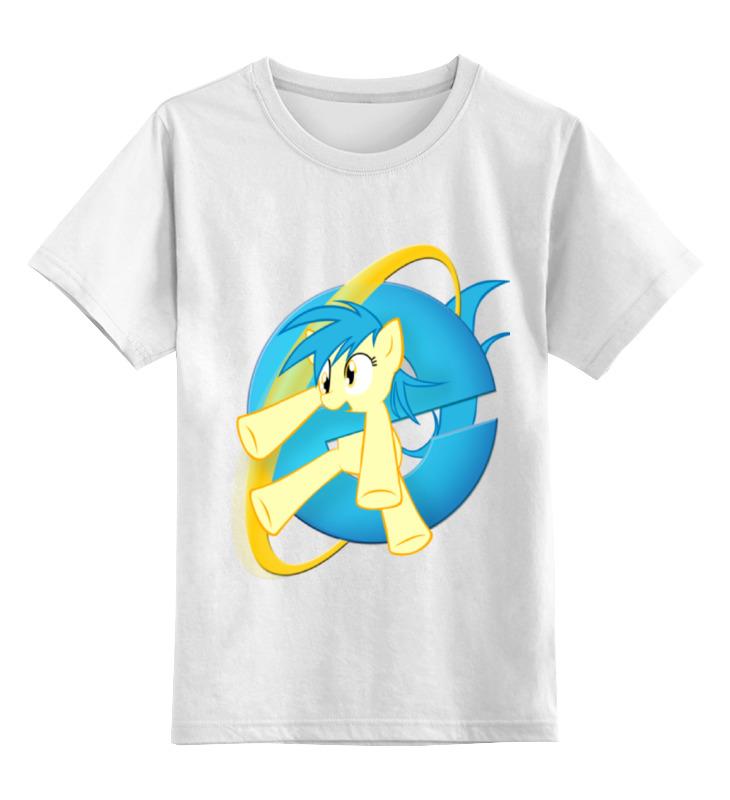 Детская футболка классическая унисекс Printio Poninternet explorer детская футболка классическая унисекс printio мотобайк