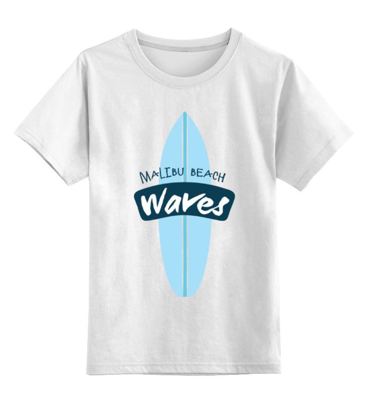Детская футболка классическая унисекс Printio Сёрфингиста футболка классическая printio ищу большую волну