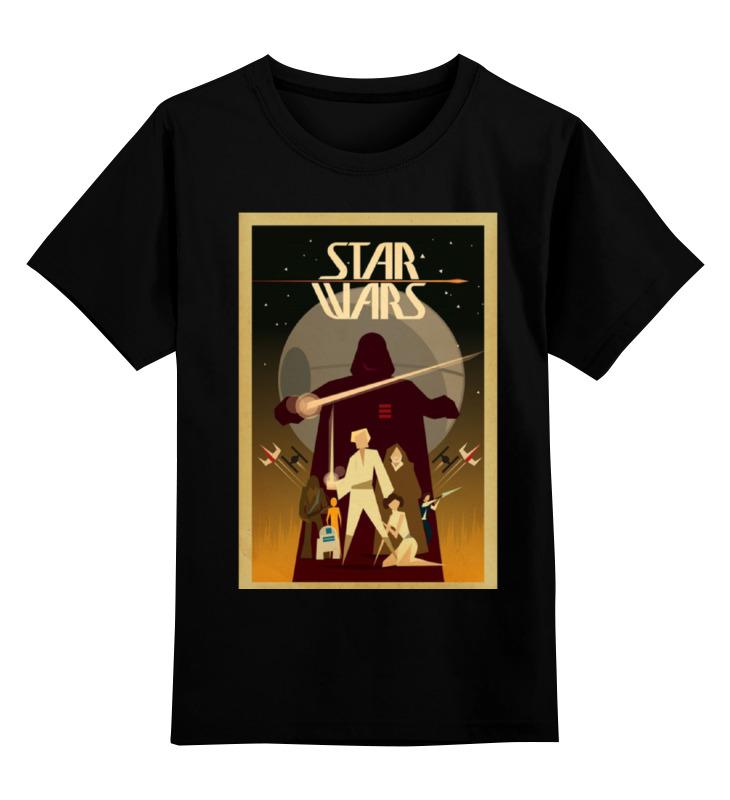 Детская футболка классическая унисекс Printio Star wars детская футболка классическая унисекс printio слоник