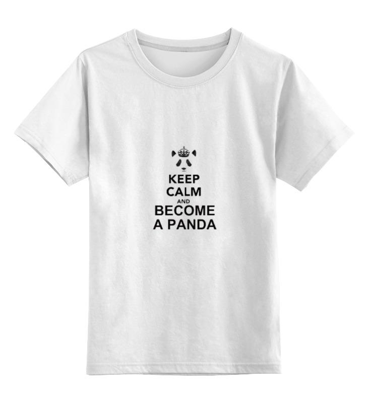Детская футболка классическая унисекс Printio Без названия детская футболка классическая унисекс printio бразилия