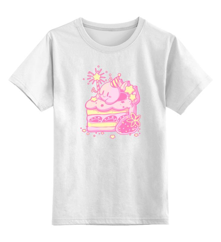 Детская футболка классическая унисекс Printio Пироженко (кирби) татьяна пироженко откуда взялся человек