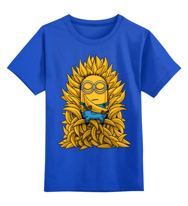 Детская футболка классическая унисекс Printio Миньоны. банана трон мазин а в трон императора