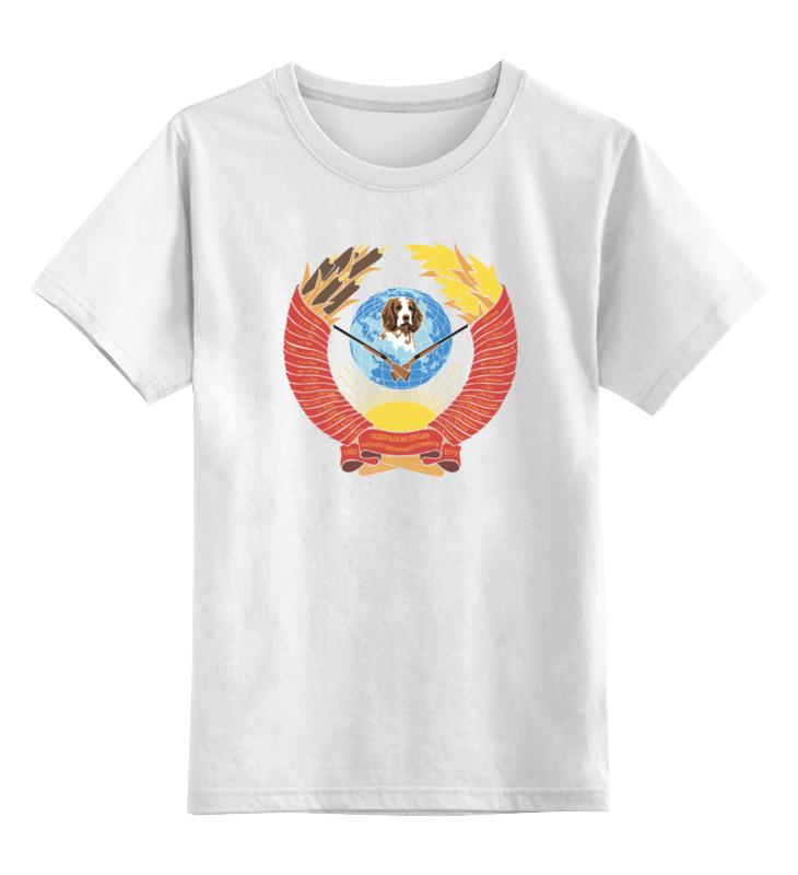 Детская футболка классическая унисекс Printio Герб подольская секция рос рос