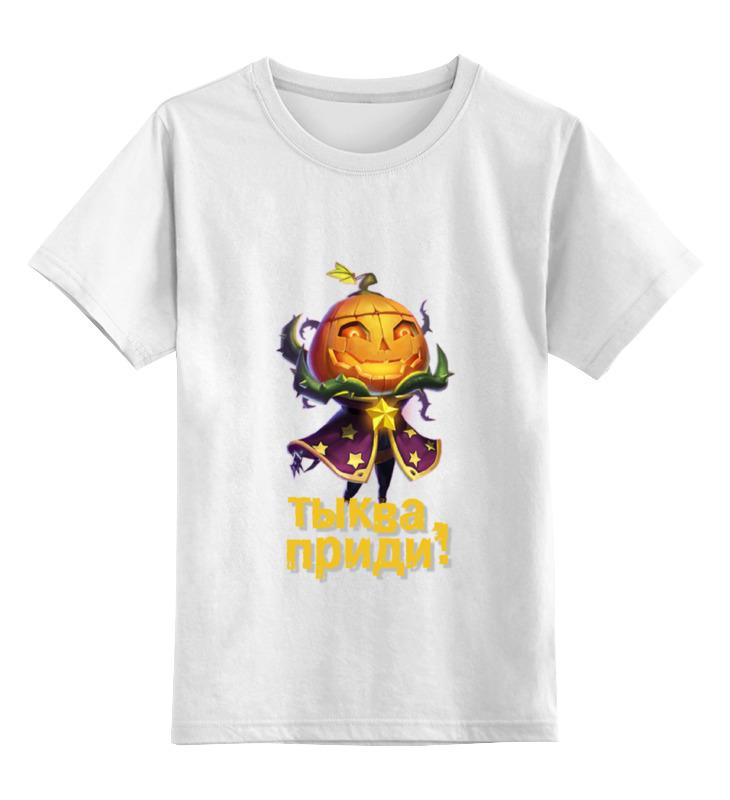Детская футболка классическая унисекс Printio Тыква castle clash цена