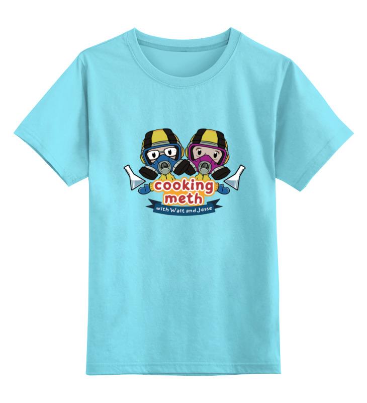 Детская футболка классическая унисекс Printio Cooking meth кепка printio cooking meth