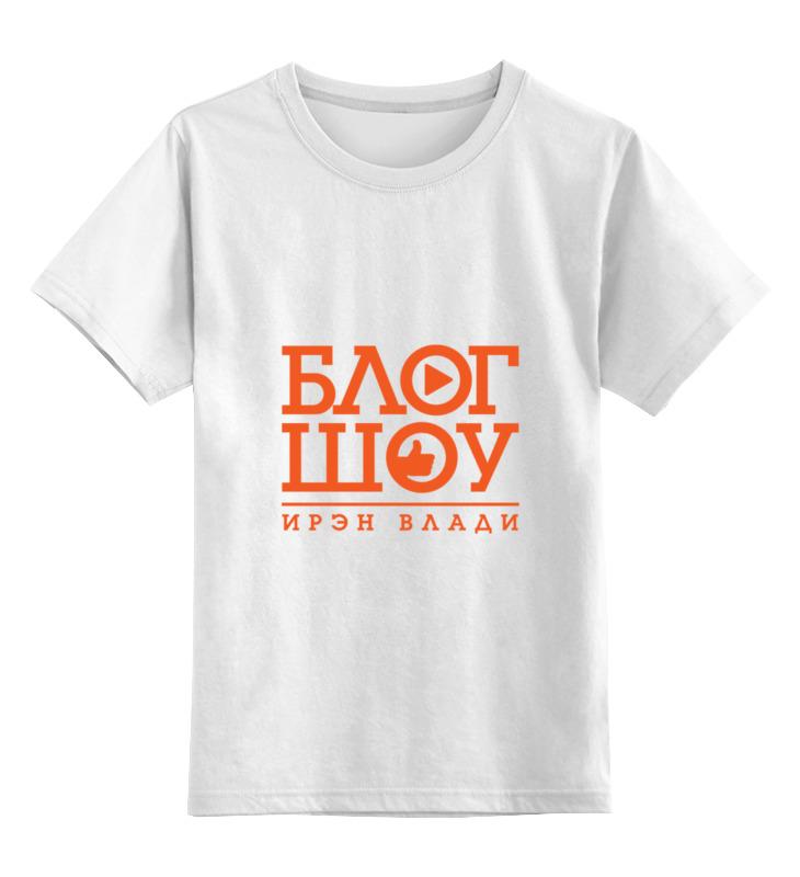 Детская футболка классическая унисекс Printio С логотипом программы блогшоу vcmis оранжевый универсальный