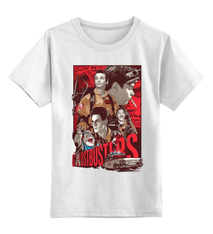 Детская футболка классическая унисекс Printio Ghost busters детская футболка классическая унисекс printio мачете