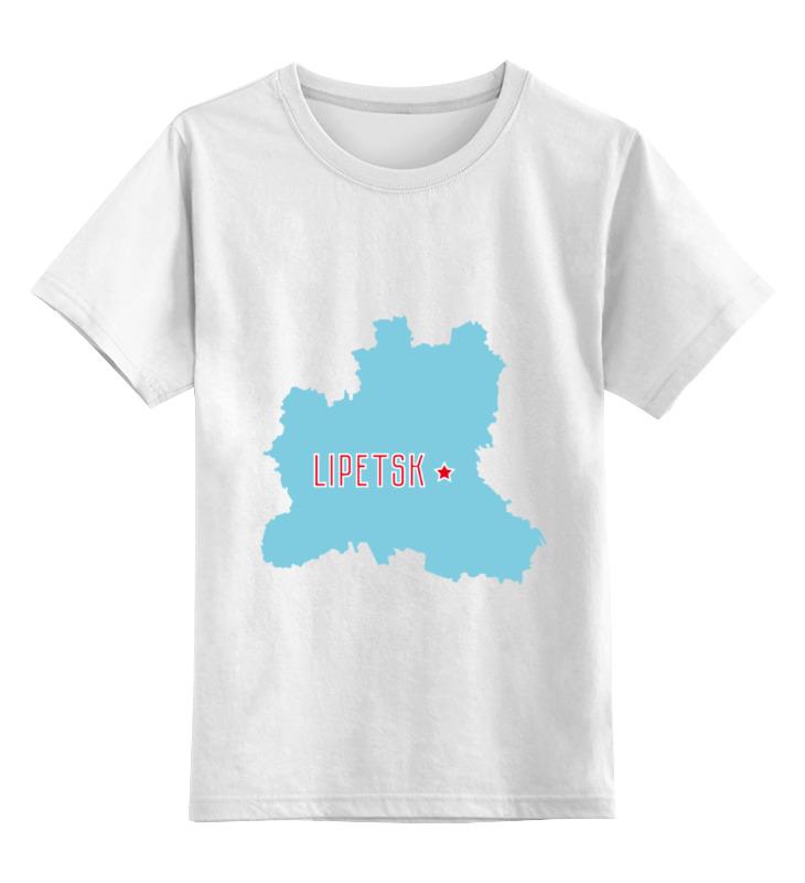 Детская футболка классическая унисекс Printio Липецкая область. липецк