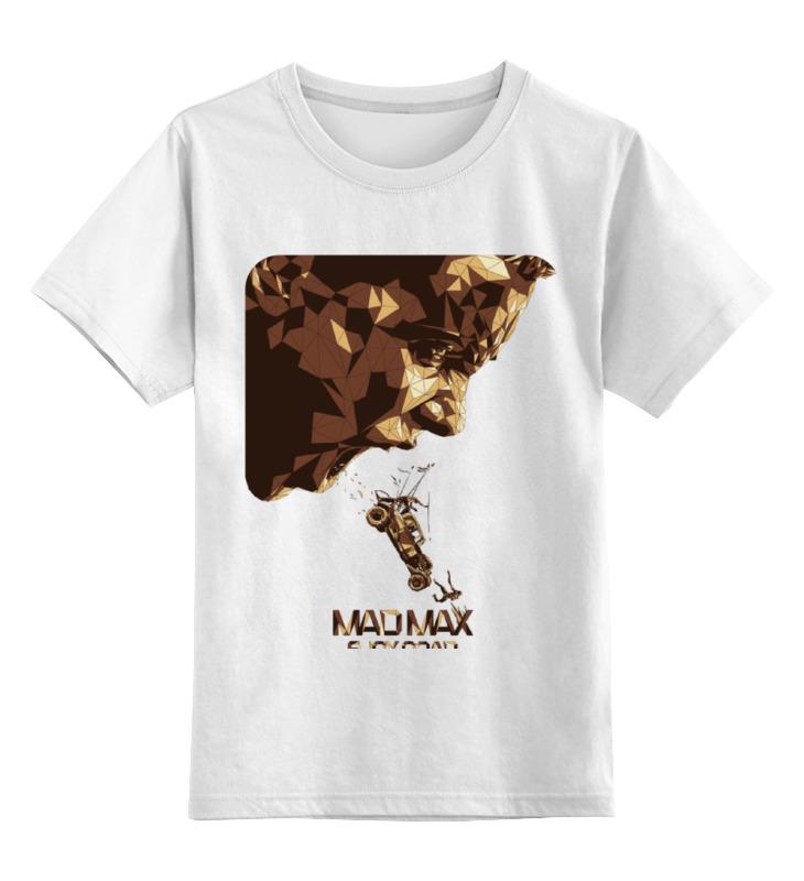 Детская футболка классическая унисекс Printio Безумный макс (mad max) детская футболка классическая унисекс printio virgins o r pigeons gotta get mad