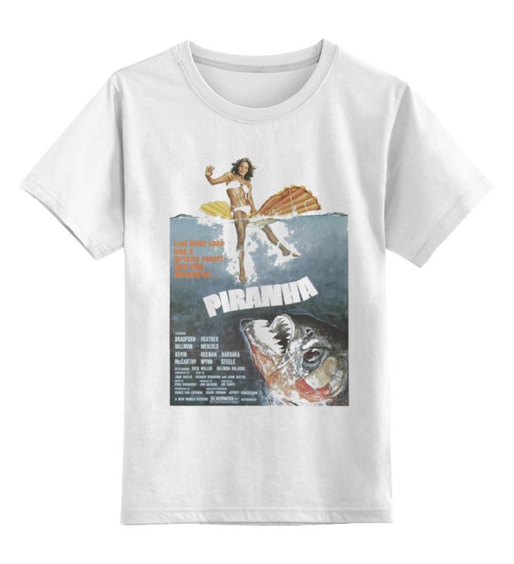Детская футболка классическая унисекс Printio Piranha / пираньи piranha 108 cc 4x42 мм