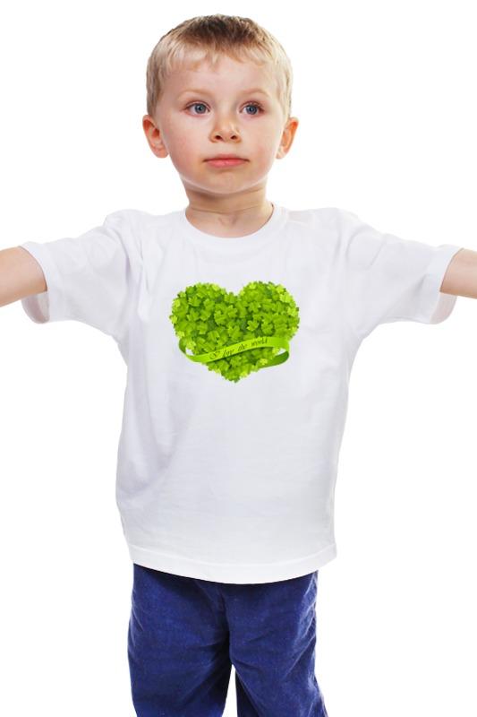 Детская футболка классическая унисекс Printio Я люблю мир детская футболка классическая унисекс printio я люблю тебя