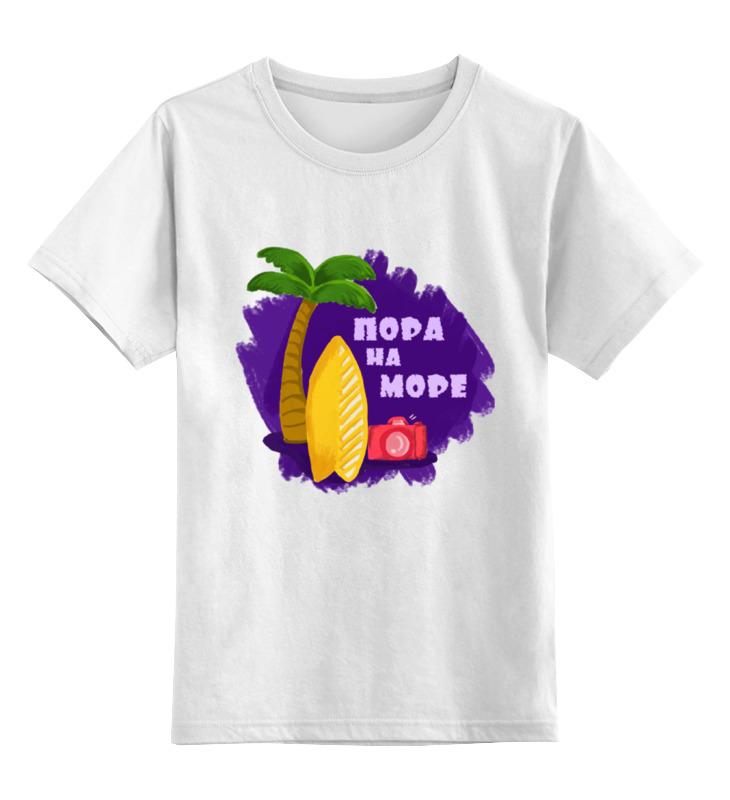 Детская футболка классическая унисекс Printio пора на море!