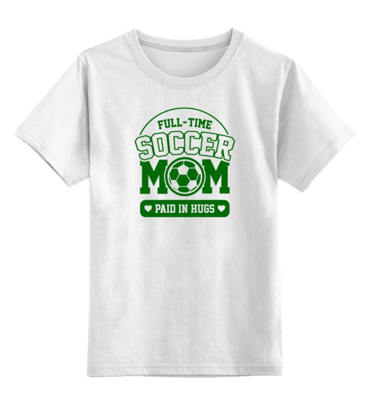 Детская футболка классическая унисекс Printio Мама футболиста футболка футболиста