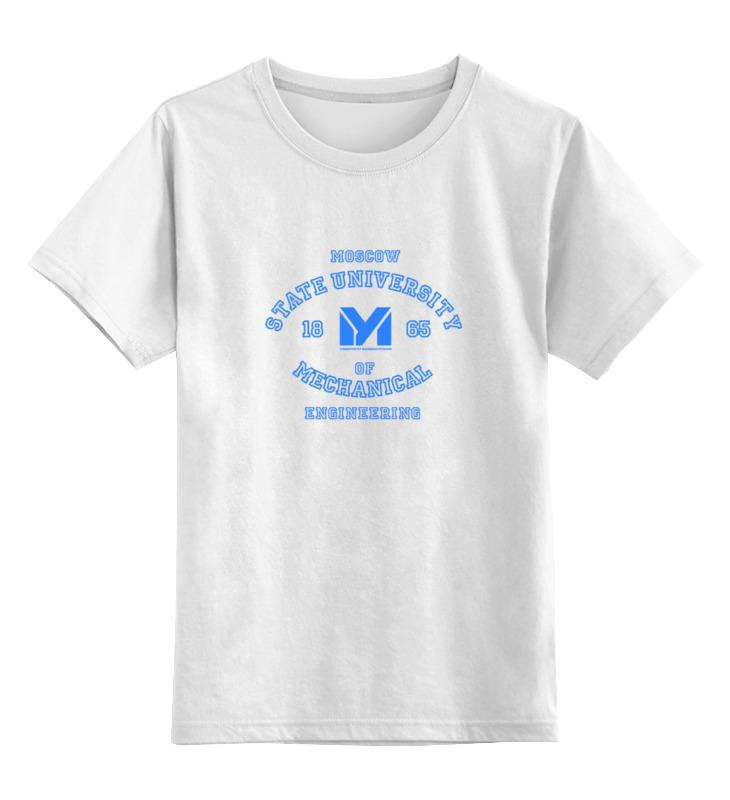 Детская футболка классическая унисекс Printio Футболка женская мами детская футболка классическая унисекс printio футболка женская мггу
