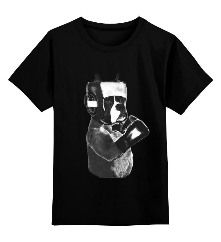 Детская футболка классическая унисекс Printio Boxer dog детская футболка классическая унисекс printio black dog