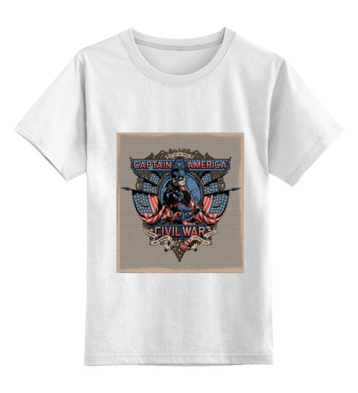 Детская футболка классическая унисекс Printio Капитан америка футболка классическая printio капитан