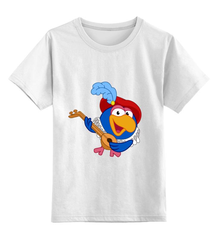 Детская футболка классическая унисекс Printio Смешарики раскраска devar смешарики нюша или кар карыч 00 00000531