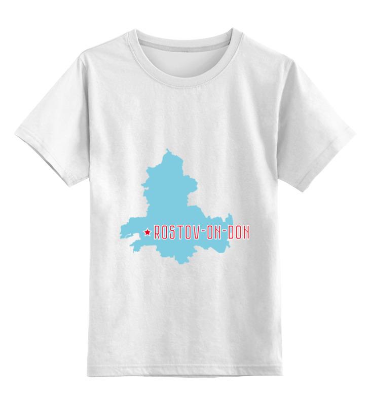 Детская футболка классическая унисекс Printio Ростоская область. росто--