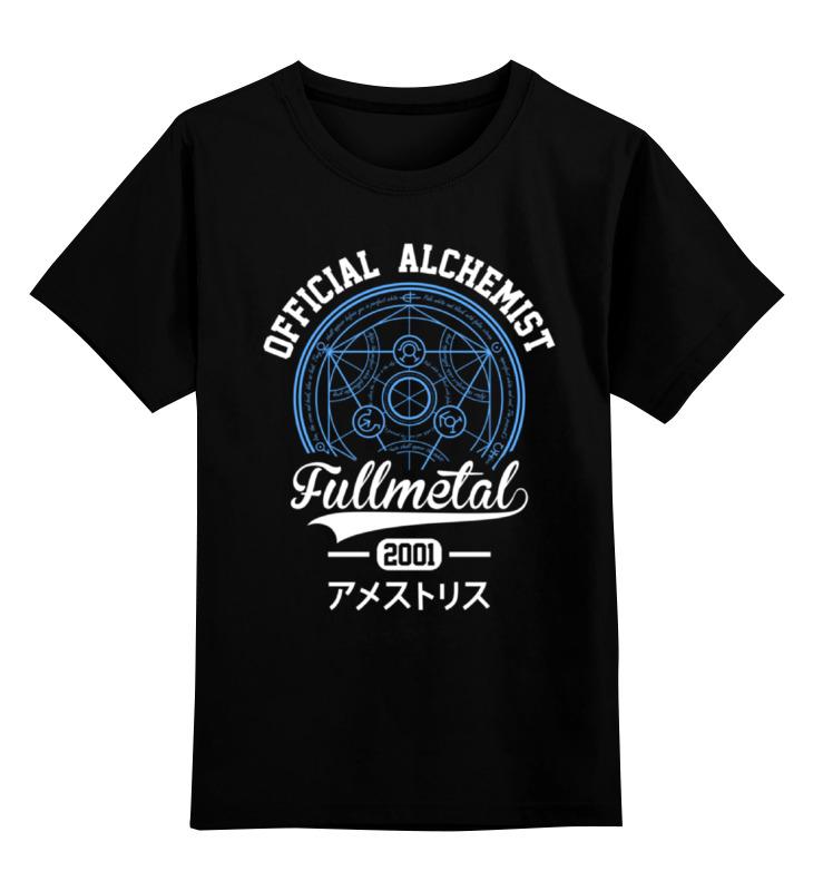 Детская футболка классическая унисекс Printio Стальной алхимик футболка классическая printio стальной алхимик