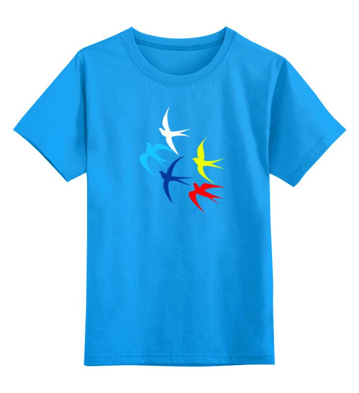 футболка классическая унисекс Printio Россия