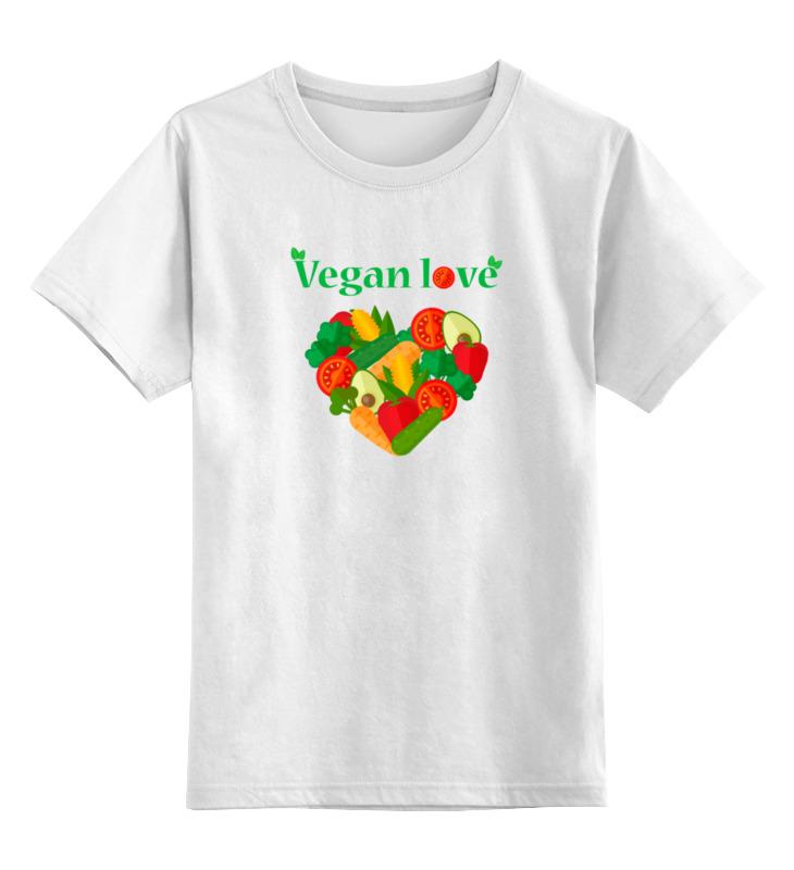 Детская футболка классическая унисекс Printio Vegan love детская футболка классическая унисекс printio i love you beary much