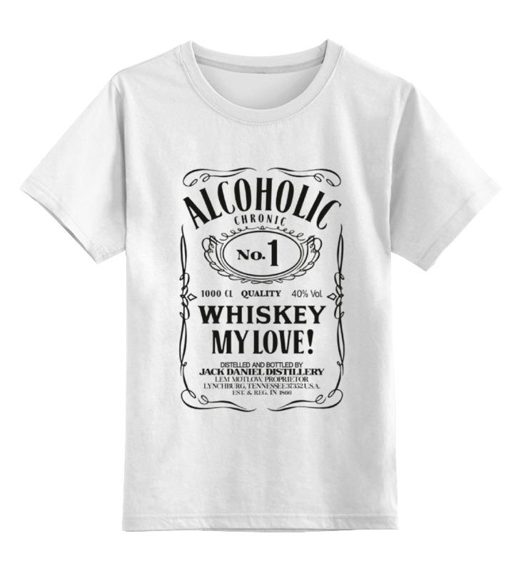 Детская футболка классическая унисекс Printio Джек дениелс футболка классическая printio джек дениелс андрей