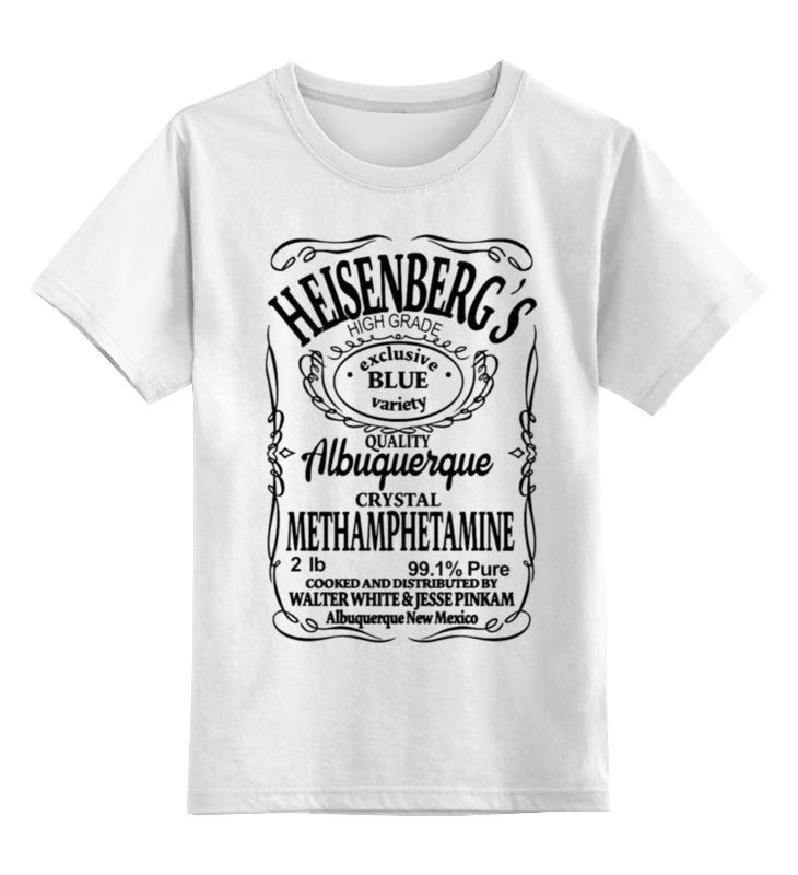 Детская футболка классическая унисекс Printio Breaking bad/во все тяжкие детская футболка классическая унисекс printio methylamine bee breaking bad