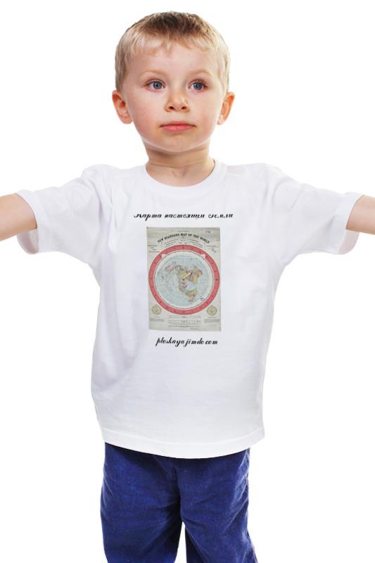 Детская футболка классическая унисекс Printio Карта плоской земли