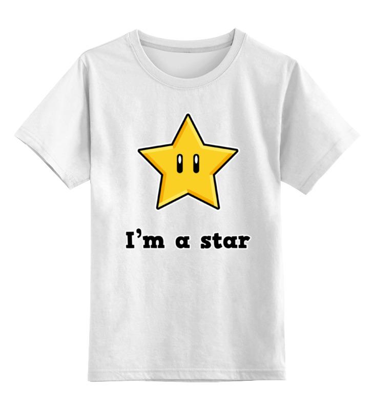 Детская футболка классическая унисекс Printio Звезда из марио цена и фото