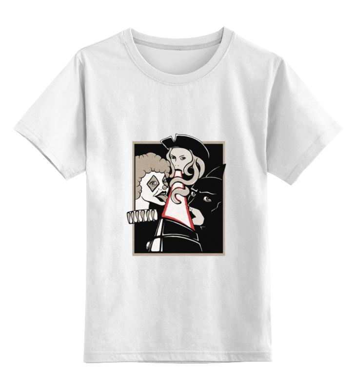 Детская футболка классическая унисекс Printio Other movies