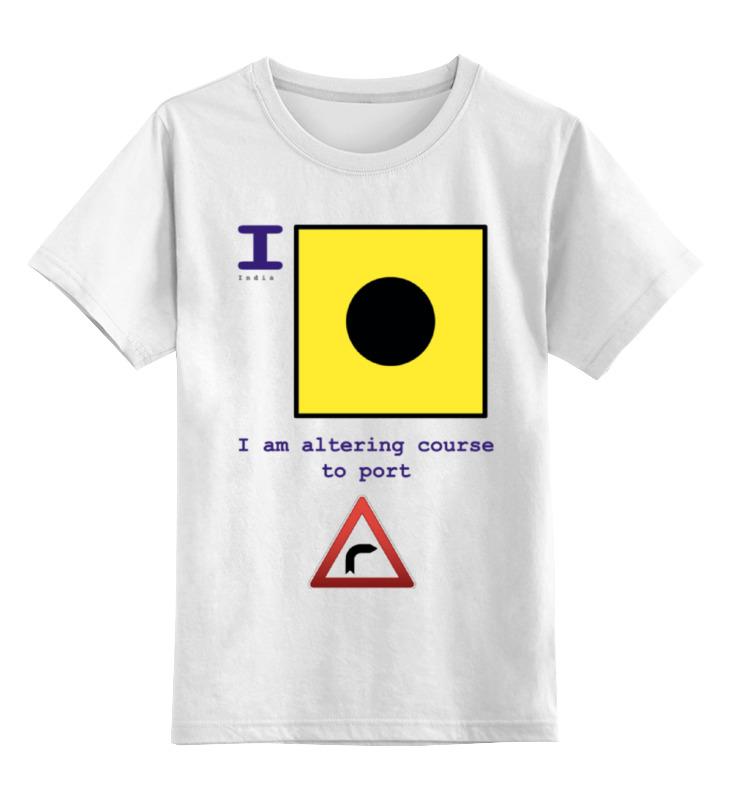 Детская футболка классическая унисекс Printio India (i), флаг мсс (eng) майка классическая printio sadhus of india