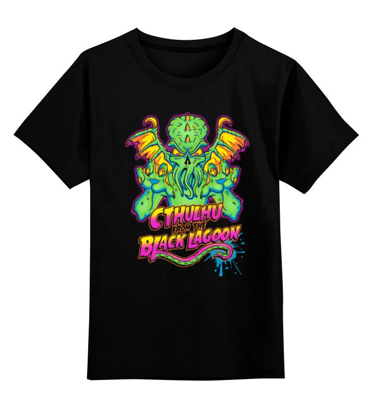 Детская футболка классическая унисекс Printio Ктулху детская футболка классическая унисекс printio ктулху