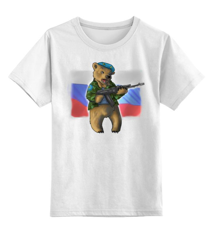 Детская футболка классическая унисекс Printio Russian bear russian phrase book