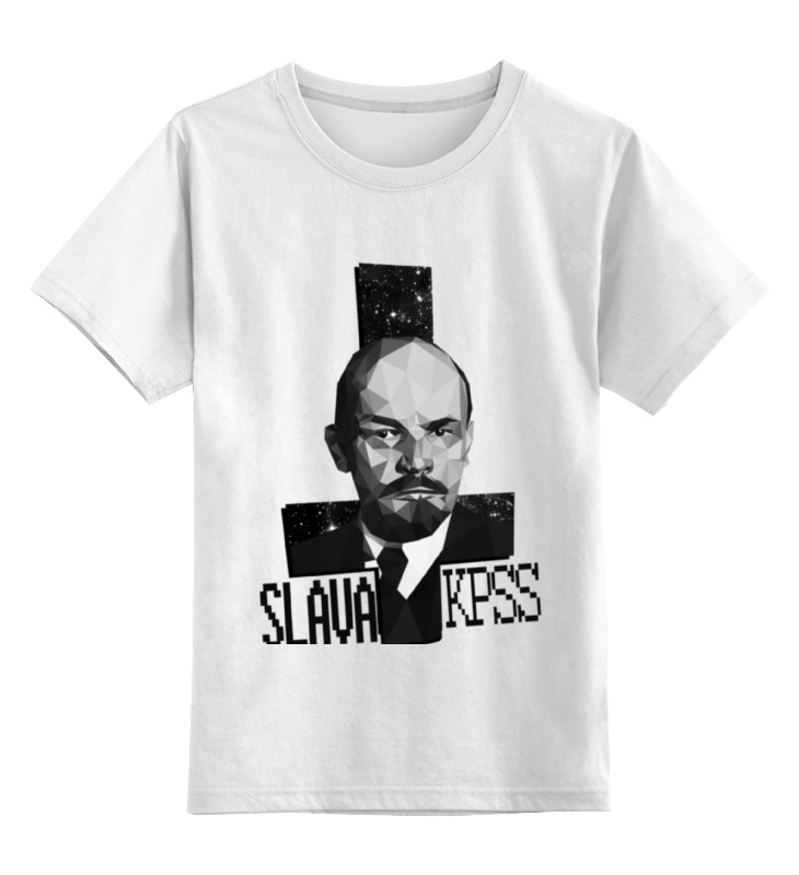 цены Детская футболка классическая унисекс Printio Слава кпсс