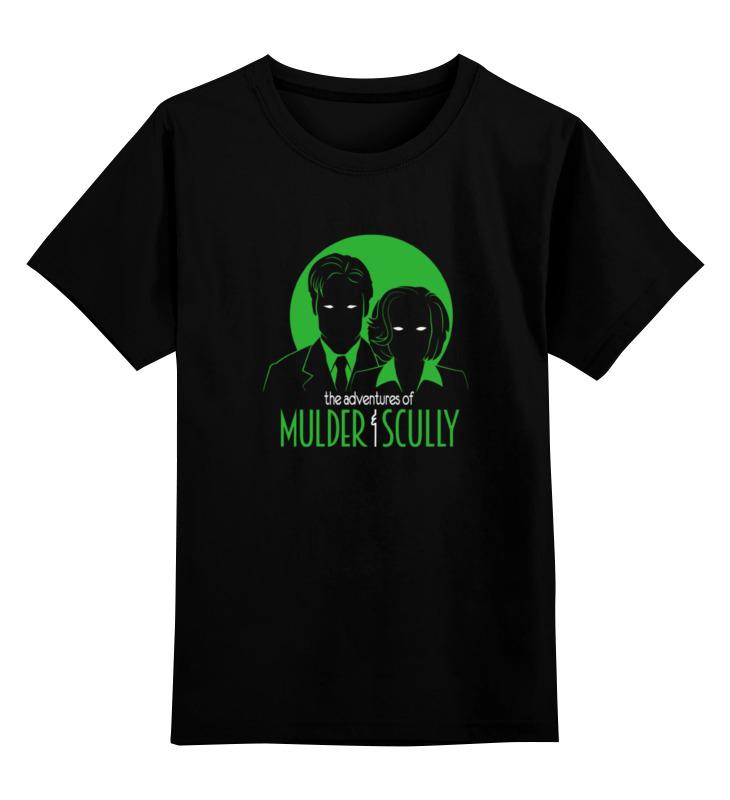 Детская футболка классическая унисекс Printio Малдер и скалли (секретные материалы) смеси и сыпучие материалы