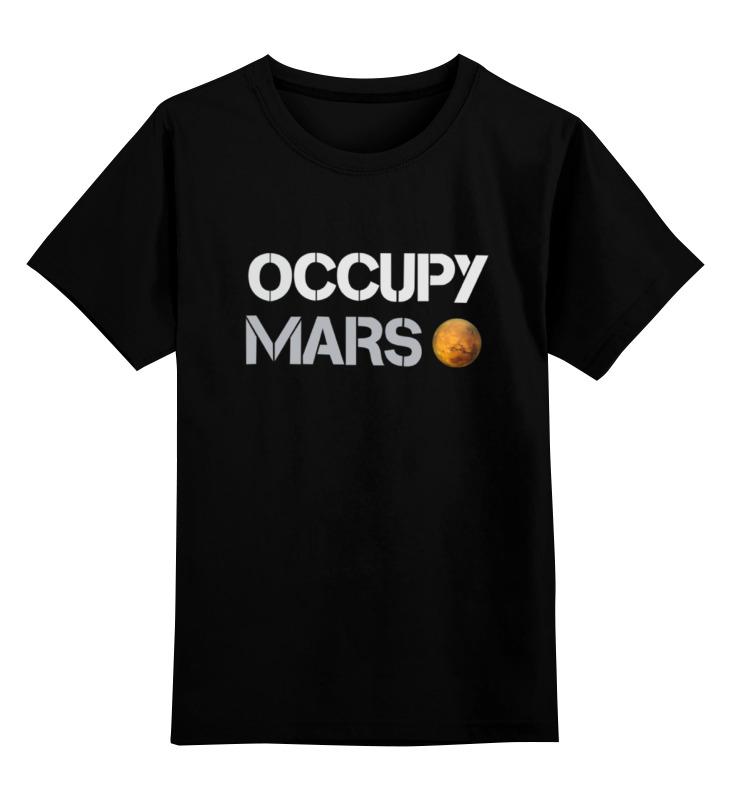 Детская футболка классическая унисекс Printio Occupy mars elon musk