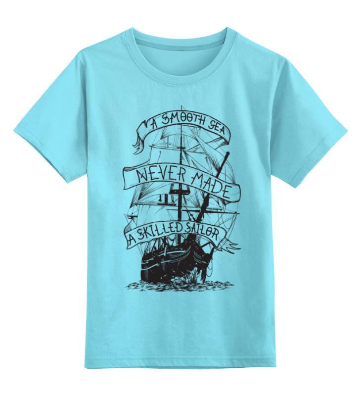 Детская футболка классическая унисекс Printio Корабль детская площадка step2 корабль 801200