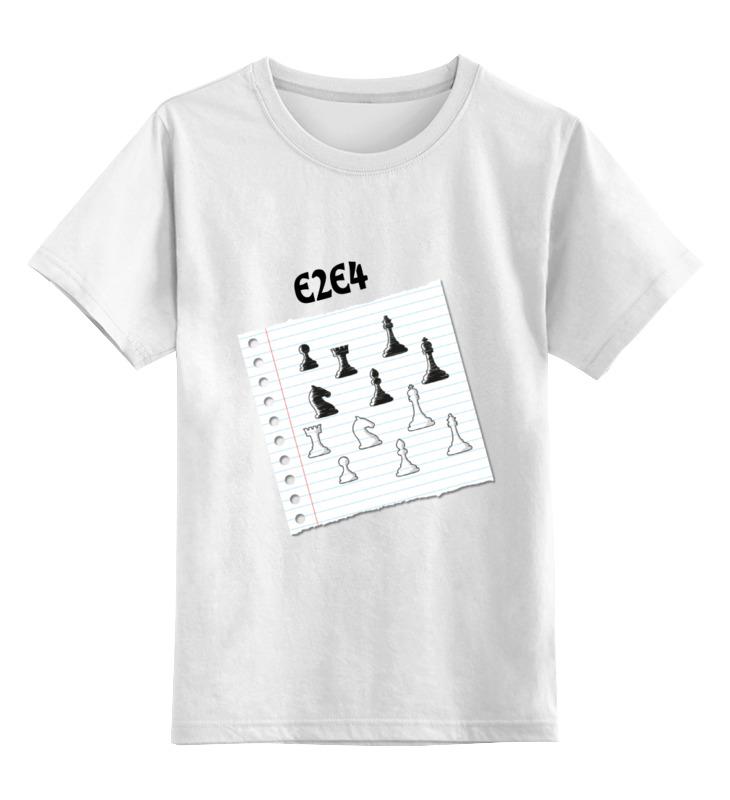 Детская футболка классическая унисекс Printio Шахматиста футболка классическая printio шахматиста