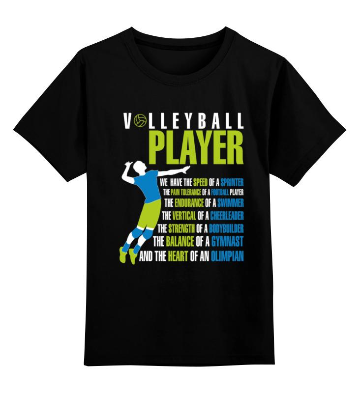 Детская футболка классическая унисекс Printio Volleyball player детская футболка классическая унисекс printio мачете